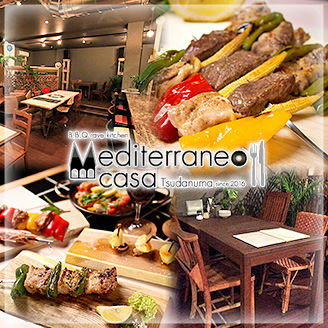 リゾートダイニング Mediterraneo(メディテラネオ)