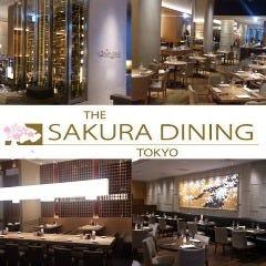THE SAKURA DINING