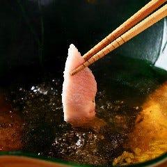 湊〇(そうえん)
