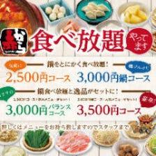 ◆大好評の食べ放題!◆