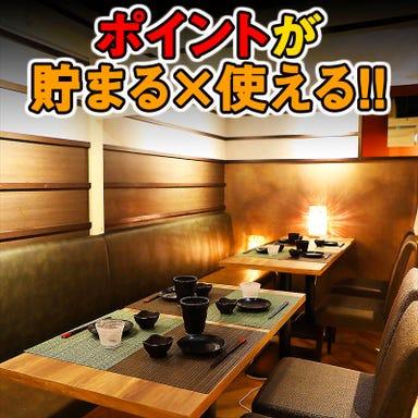 肉刺しと溶岩焼き 肉と酒がうまいもん 千葉駅店 店内の画像