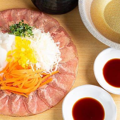肉刺しと溶岩焼き 肉と酒がうまいもん 千葉駅店 コースの画像