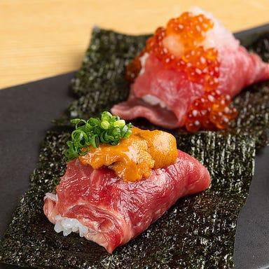 肉刺しと溶岩焼き 肉と酒がうまいもん 千葉駅店 こだわりの画像