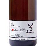 五味葡萄酒 ペントピア 甲州 桜花