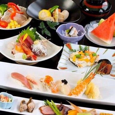 食彩 花菖蒲  コースの画像