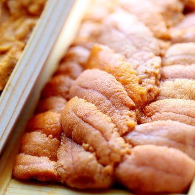 お魚とお酒となごむ刻 おたふく  メニューの画像