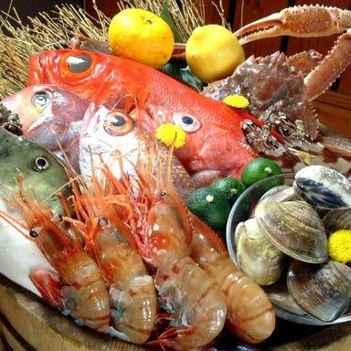 お魚とお酒となごむ刻 おたふく  こだわりの画像
