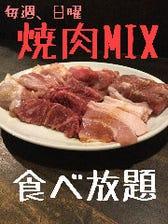 焼肉食べ放題!!999円^ ^