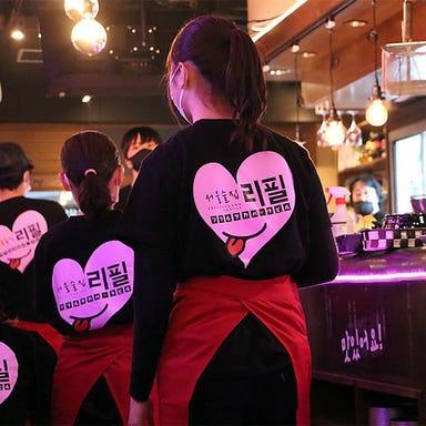 ソウルサカバ リピル 松戸店  店内の画像
