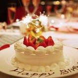 誕生日・記念日限定クーポン コースご利用のお客様はメッセージプレートをプレゼント!