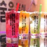 韓国ドラマ名言グラスは「映え」でしかないでしょ!