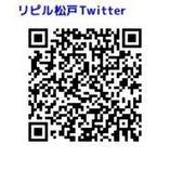 【Instagram】refill.matsudo【Twitter】refill_matsudo