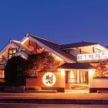 JR西川原駅から徒歩圏内、大駐車場もございます。