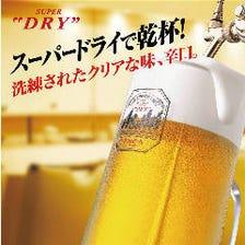 生ビールが1杯290円(税込319円)