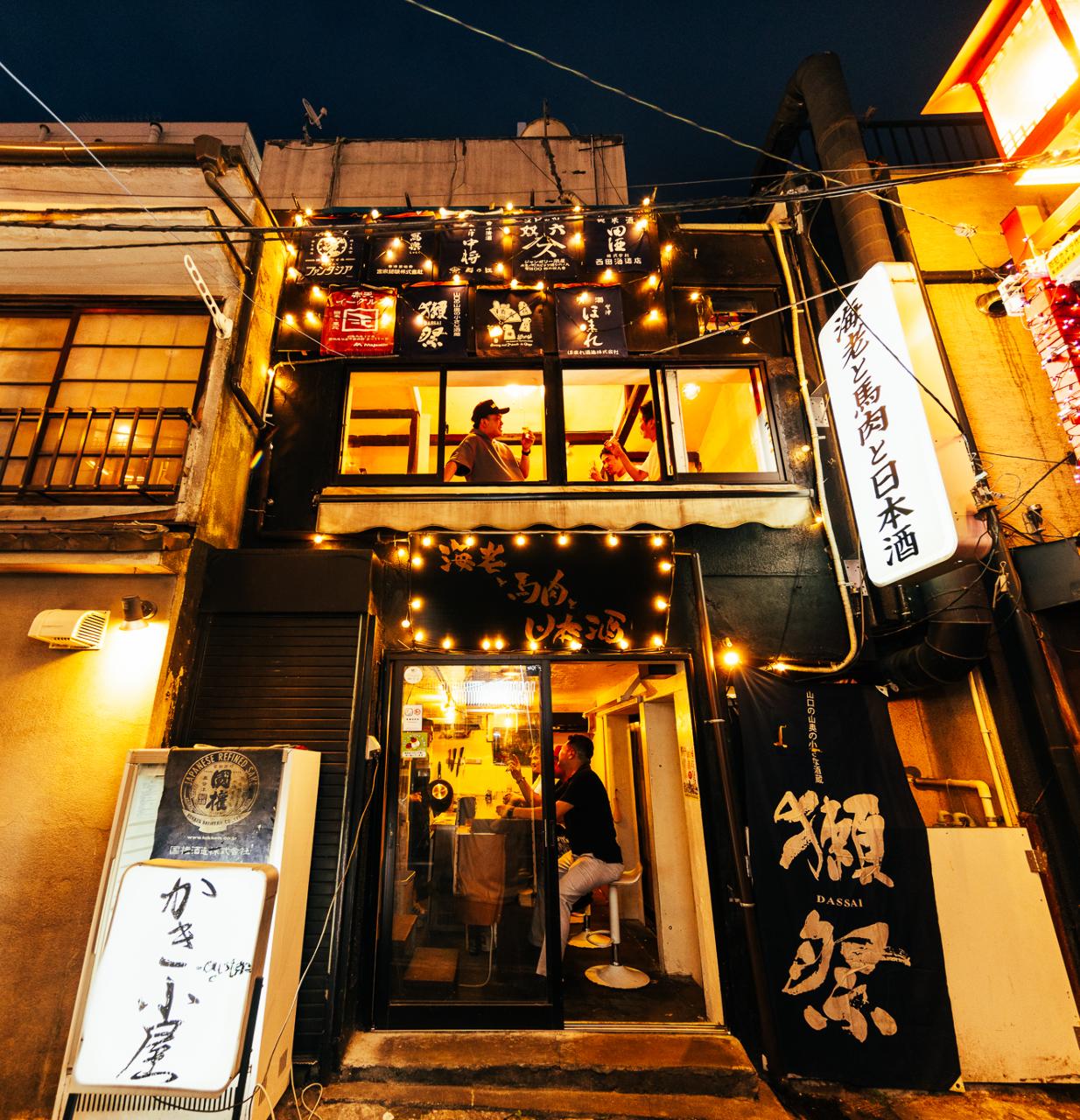 エビと馬刺と日本酒の居酒屋