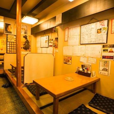 居酒家 こばちゃん  店内の画像