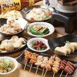 各種宴会にぴったりの食べ飲み放題プランご用意しています!