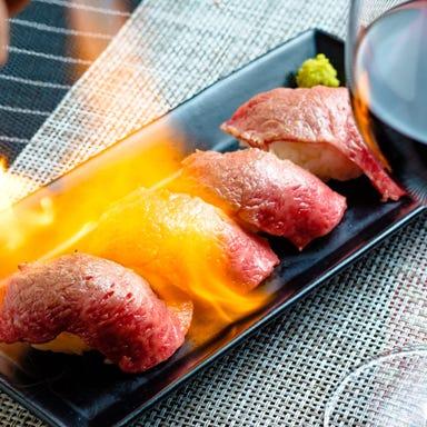 肉バル Brut(ブリュット) 立川店 メニューの画像