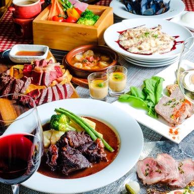 肉バル Brut(ブリュット) 立川店 コースの画像