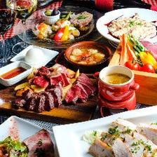 肉メインの多彩な飲み放題付きコース