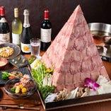 SNS映え!超巨大なピラミッド型の「タンしゃぶ」2,980円(税抜)