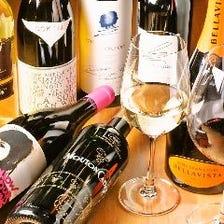 厳選ワイン&クラフトビール