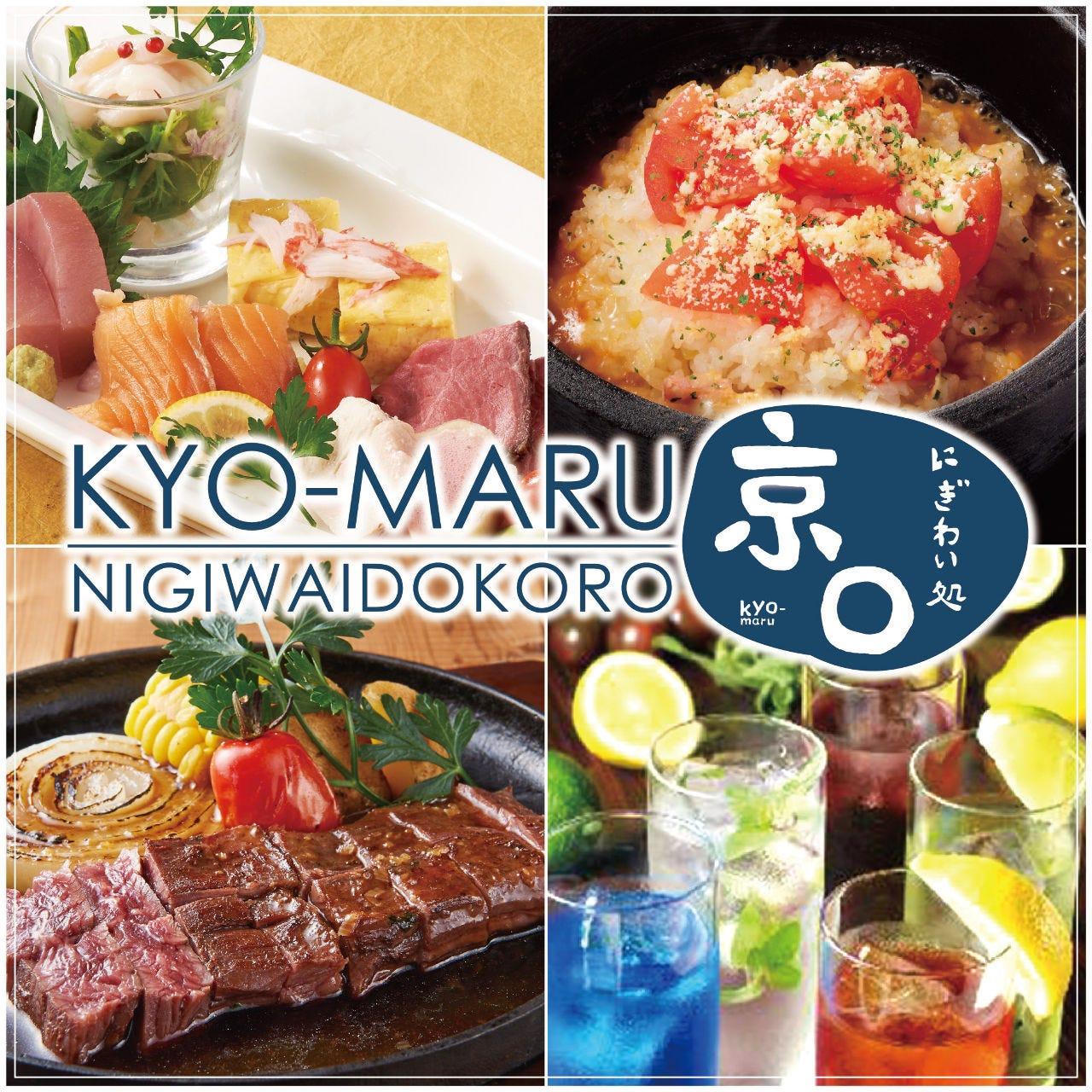 KYO-MARU Kashiwaten