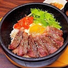 京〇石焼き料理