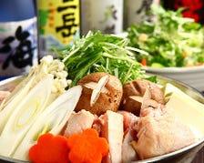 上州麦風鶏を使用した濃厚鶏がら鍋!