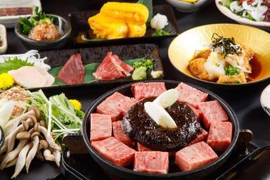 個室 肉寿司と飛騨牛もつ鍋 くずし割烹 たてがみ金山駅店 コースの画像