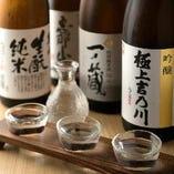 【各都道府県の銘酒】 利酒師厳選!日本酒は常時10種以上