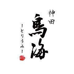 おいしい山形食材の店 神田 鳥海-toriumi-