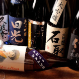 三重県の地酒や全国各地の銘酒がそろいます