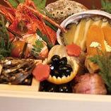 伊勢海老、アワビなど高級食材を使用