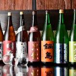 ■日本酒■ 飲み口や風味の異なる日本酒を取り揃えております