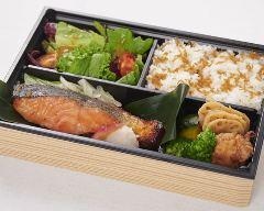 銀鮭の西京焼き弁当