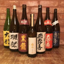 毎日!日本酒450円やハッピーアワー