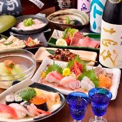 小田原直送の鮮魚 Japanese Dining 与八