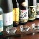 厳選日本酒を飲み比べ