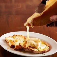とろ~り♪『ラクレットチーズ』