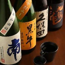 和歌山の小さな酒蔵で造る・黒牛
