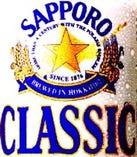 サッポロビールが誇る.北海道を代表するブランド『サッポロクラシック』