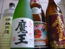 豊富なブランド焼酎と久保田