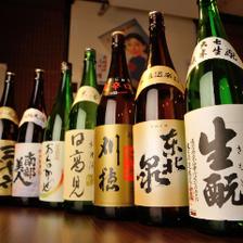 宮城の旨いもんと豊富な地酒!