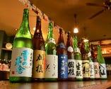 日本酒のラインナップ自信あります!
