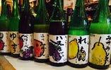 豊富なドリンクメニュー☆果実酒は全10種以上・