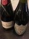 記念日&お祝い事には高級シャンパンを大特価で!