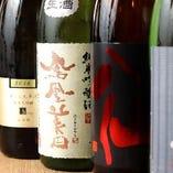 日本酒ご用意
