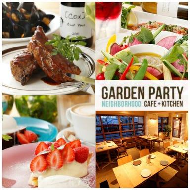 GARDEN PARTY cafe+kitchen  コースの画像