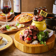 BEE HOUSE  ~Italian Tapas~ 渋谷本店